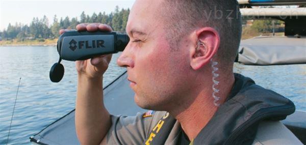 小巧型手持式夜视热像仪 FLIR MS324B