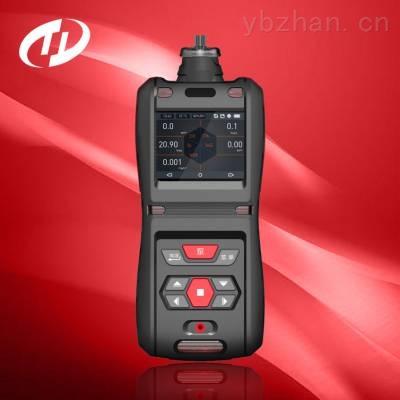 TD500-SH-C3H6防爆型便携式丙烯探测仪_订制多种气体测定
