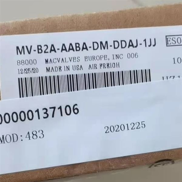 美国MAC先导式国标标准阀