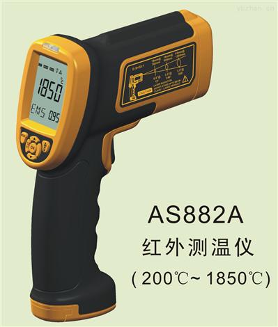 短波红外测温仪AS882A