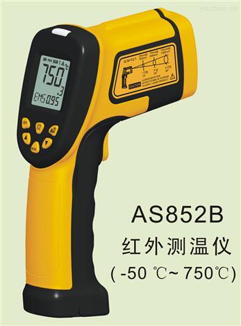 工业型红外测温仪AS852B