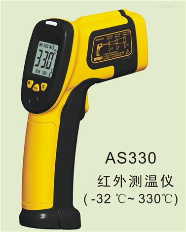 通用型红外测温仪