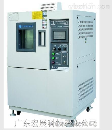 湛江高低温测试机