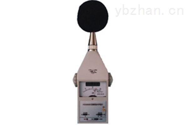(高-低)精密脉冲声级计HS5660B