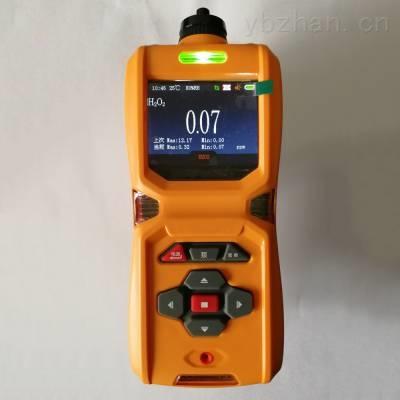 TD600-SH-R404a防爆型便携式雪种检测报警仪_多合一气体测定仪