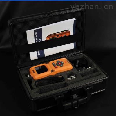 TD600-SH-HBr防爆型便携式溴化氢检测报警仪_五合一气体测定仪