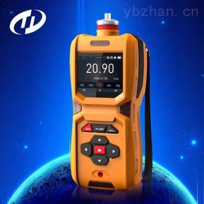 TD600-SH-O3防爆型便携式臭氧检测报警仪_5合1气体测定仪