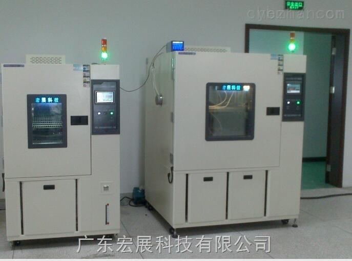 湛江电动车电池模组试验箱