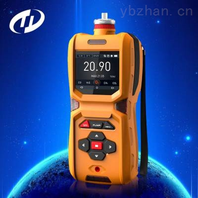 TD600-SH-CH2CL2防爆型便携式二氯甲烷检测报警仪_三合一气体测定仪