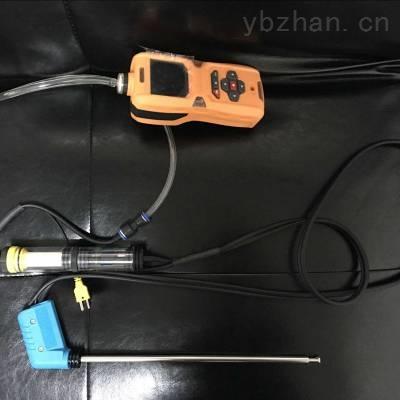 TD600-SH-C4H8O防爆型便携式甲乙酮检测报警仪_五合一气体测定仪