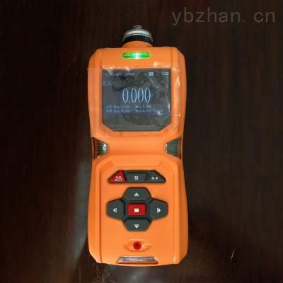 TD600-SH-C6H14防爆型便携式正己烷检测报警仪_四合一气体测定仪