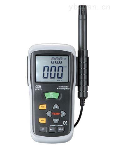 二合一专业温湿度仪DT-625