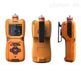 TD600-SH-NF3防爆型便携式三氟化氮检测报警仪_6合1气体测定仪