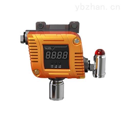 二硫化碳检测报警仪器 FH100T