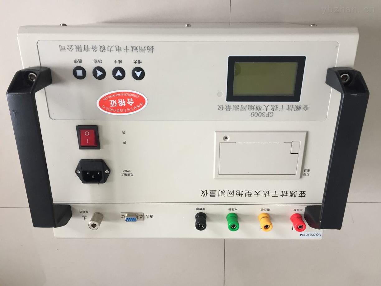 异频法大地网接地电阻测试仪