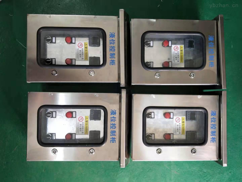 多工位液位控制柜