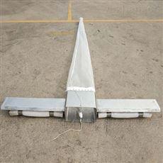 SYT-0304表层微塑料采集拖网