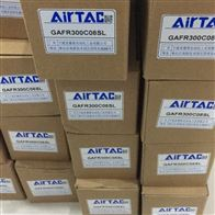 GAFR300C08SL上海AirTAC亚德客GAFR系列调压过滤器