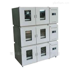 ZW-2402CL组合式全温振荡培养箱