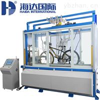 HD-1056自行车检测试验机专业研发厂商