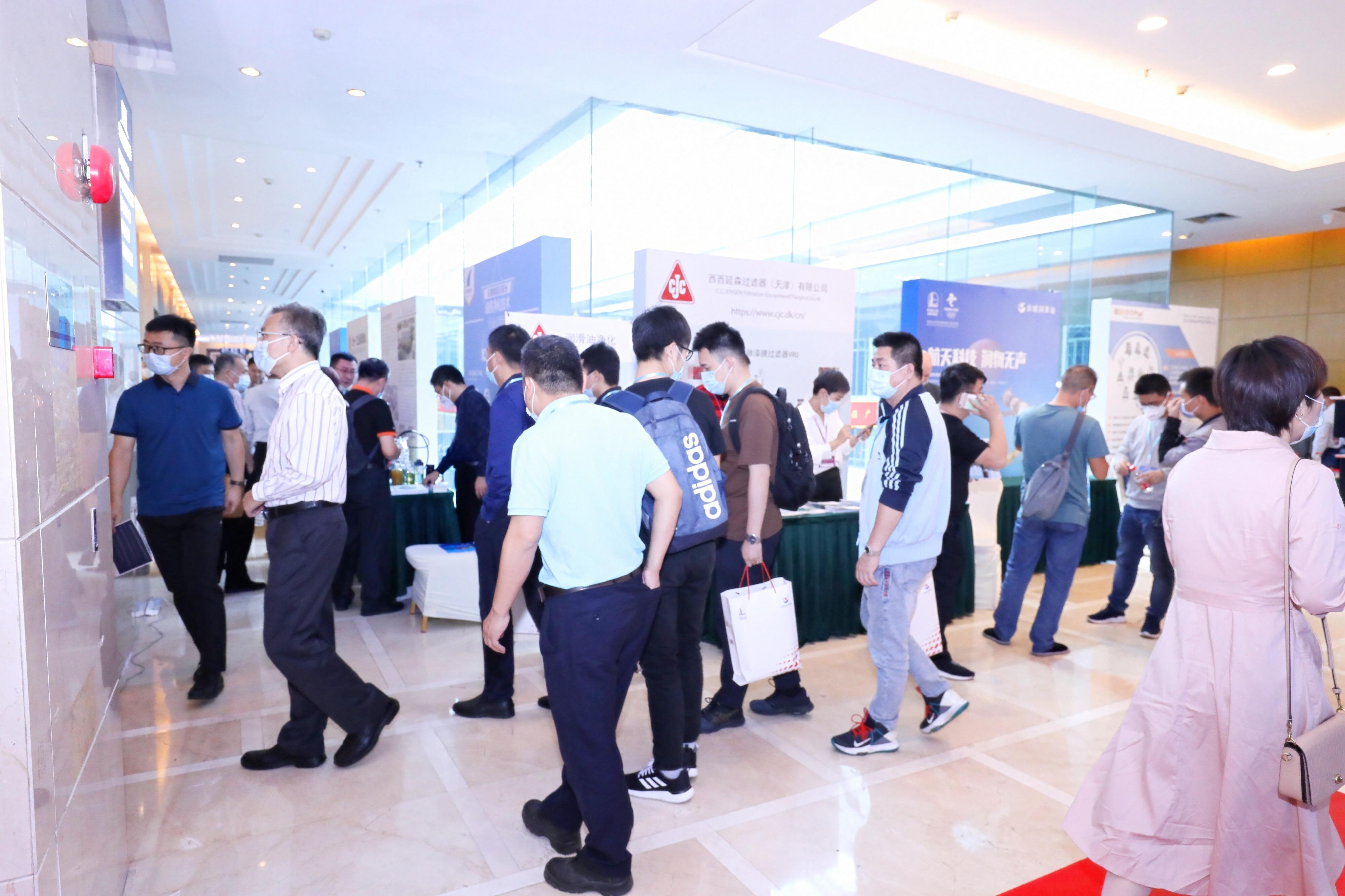 第八届中国企业润滑管理高峰论坛