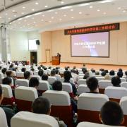 中科院光電所開展前沿基礎和科學儀器工作研討會