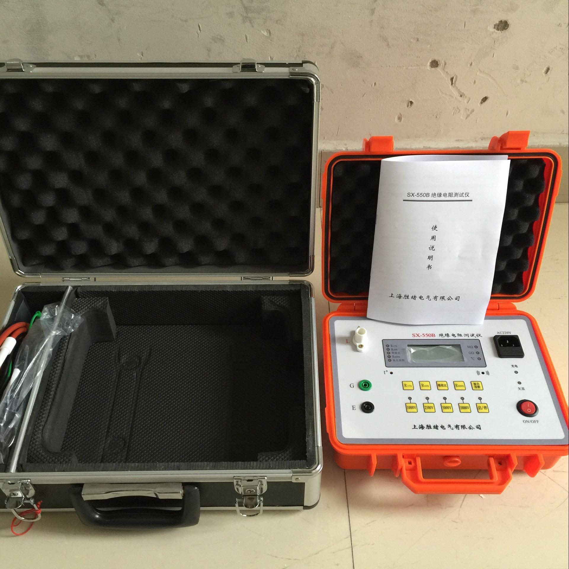 数字式绝缘电阻的测试(兆欧表)有什么作用?