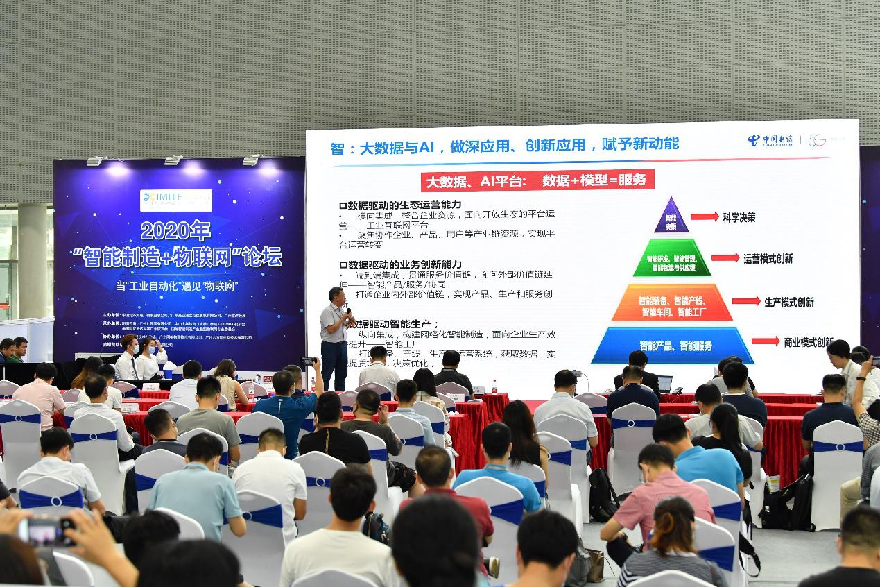 SIAF廣州自動化展明年3月聚焦智能制造成果,構建華南智能工廠新視野
