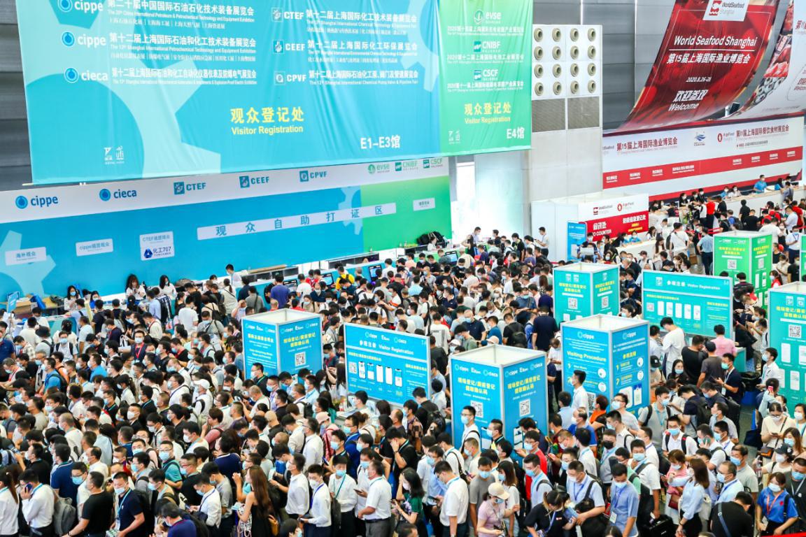 火熱!2021上海化工裝備博覽會展位預定超50%