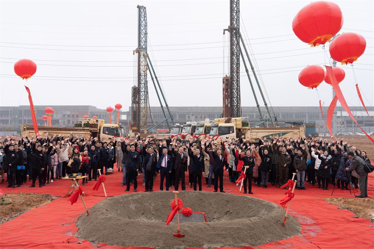 三德科技制造基地開工奠基儀式隆重舉行