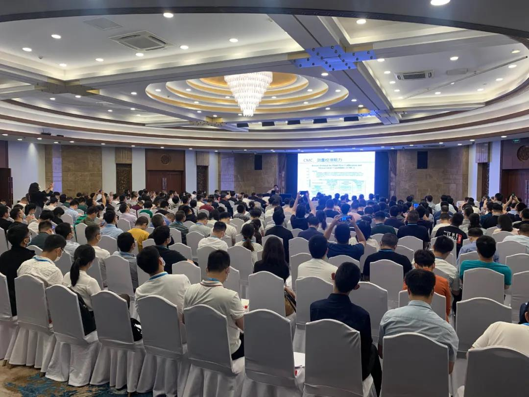 2021年全國流量計量技術委員會規程宣貫會召開