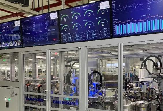 艾默生推出新款工業邊緣軟件 助制造商加速數字化轉型