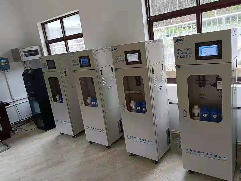 云南省保山市生活污水处理厂
