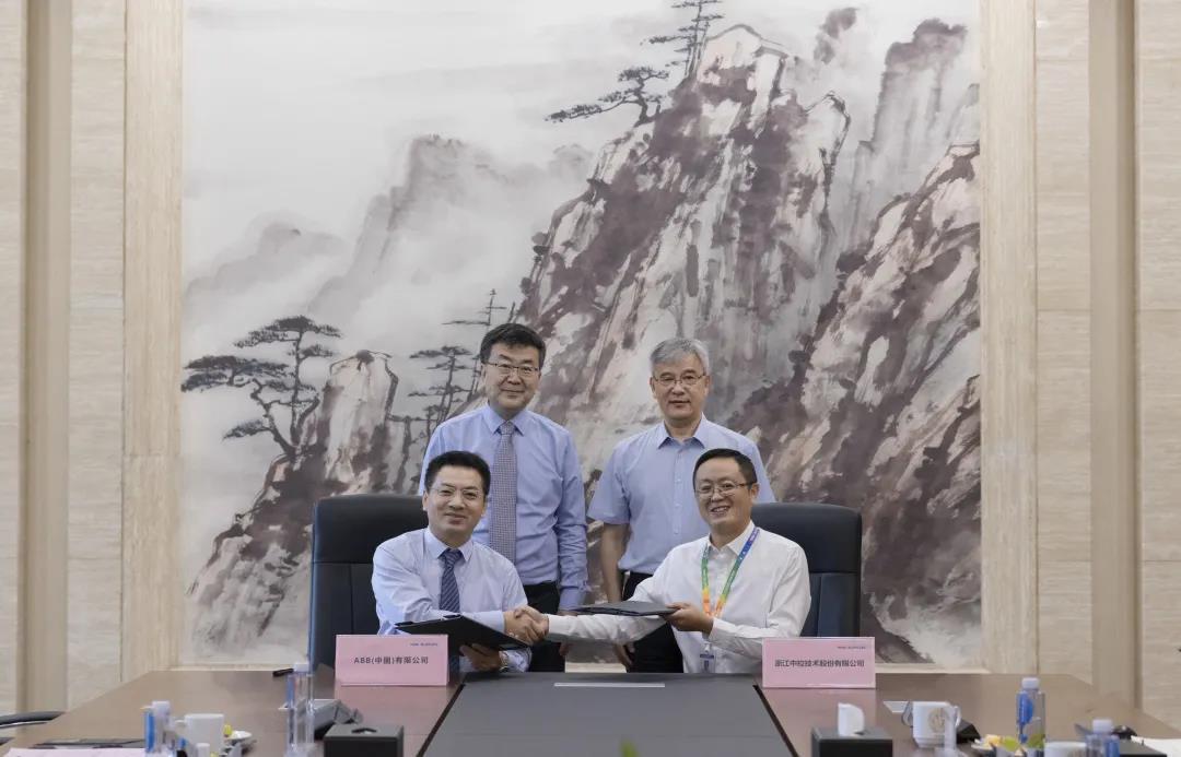 中控技術與ABB簽訂戰略合作備忘錄