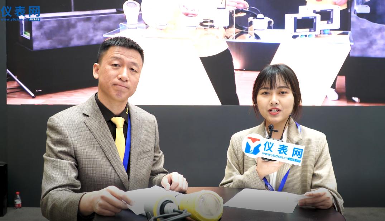 專訪威格儀表華東區項目經理沈利民先生