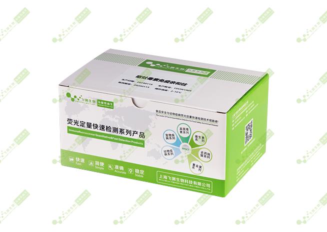 FIACD01嘔吐毒素免疫親和柱