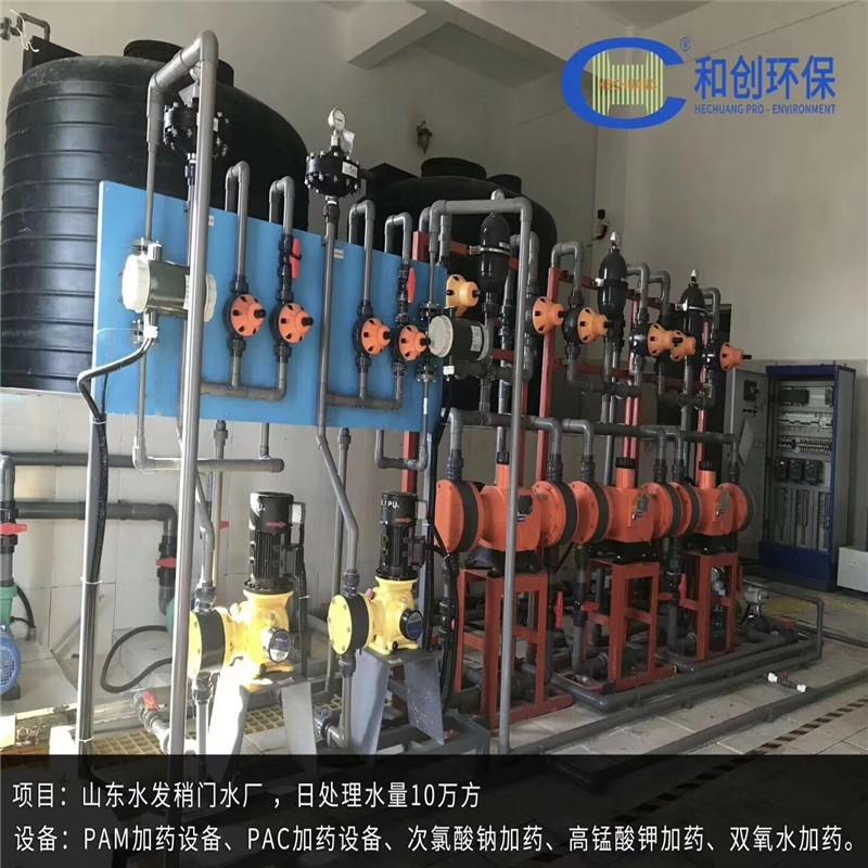 5万吨污水厂消毒设备