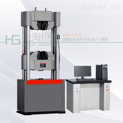 <strong>600/1000KN钢筋专用液压万能试验机</strong>