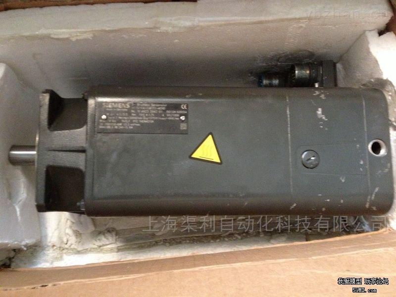 西门子数控系统维修花屏- 质量保证