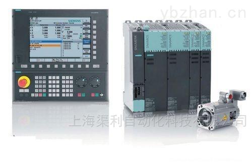 西门子数控系统系统报警120202维修