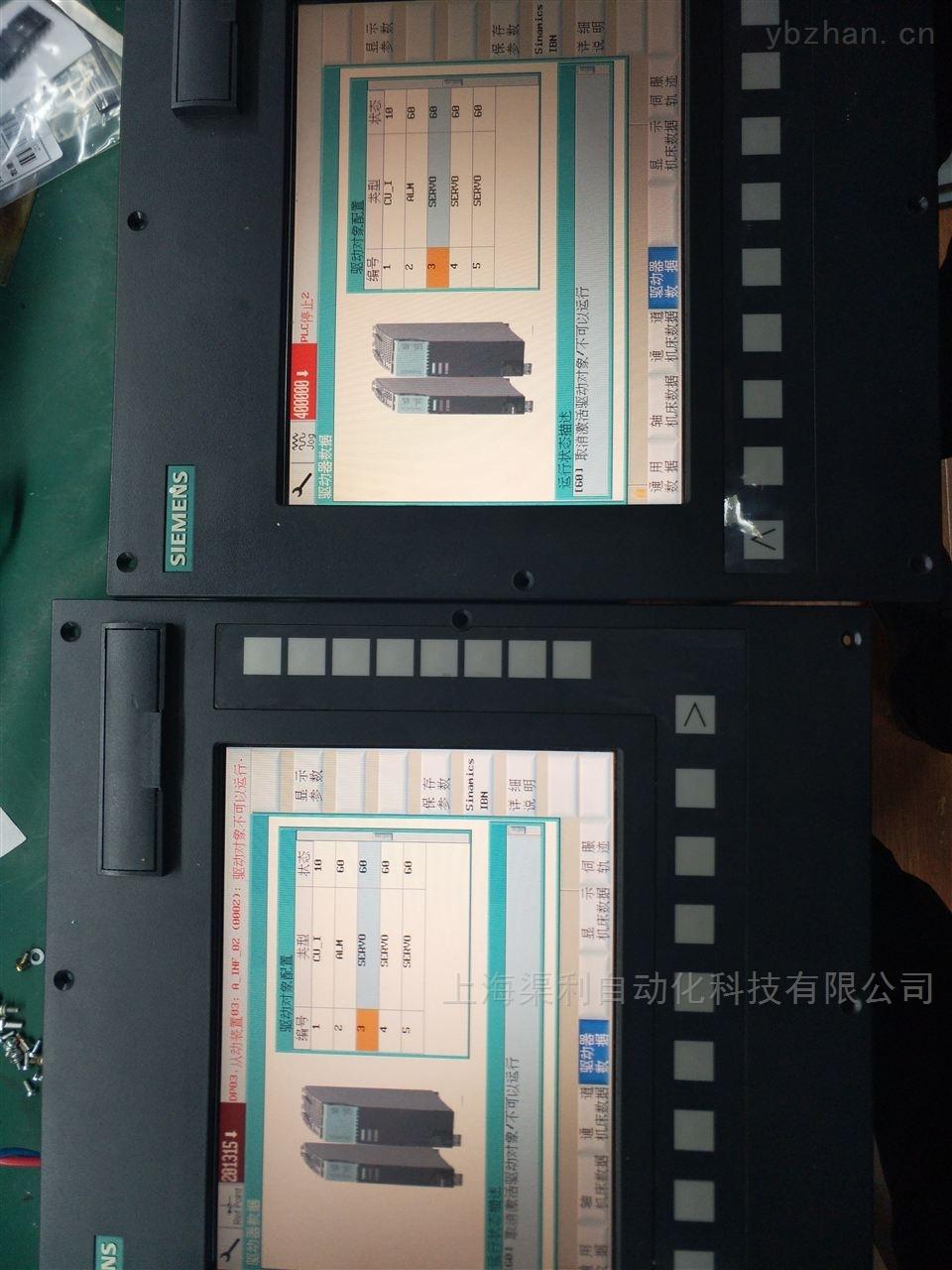 西门子主轴电机编码器坏维修