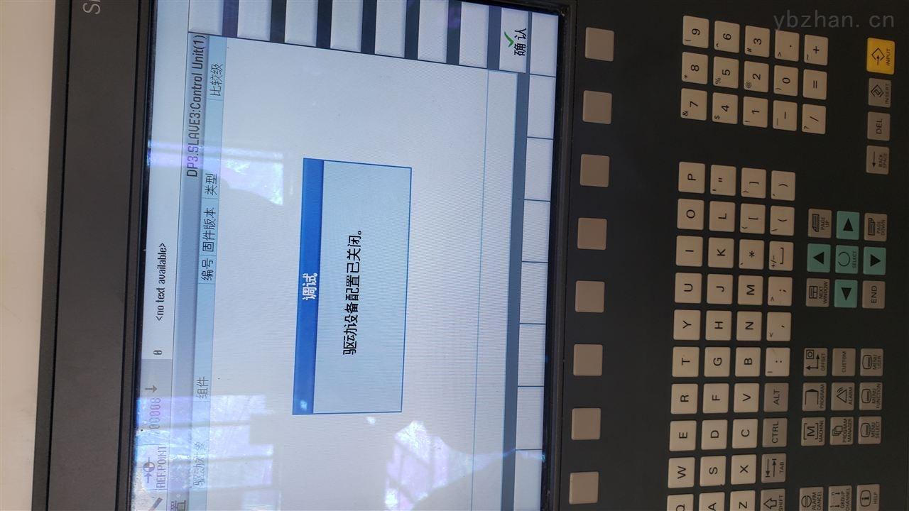 西门子840D系统报警207900故障维修
