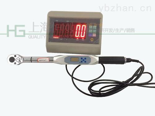 4.2-85N.m可调式数显扭矩扳手维修用