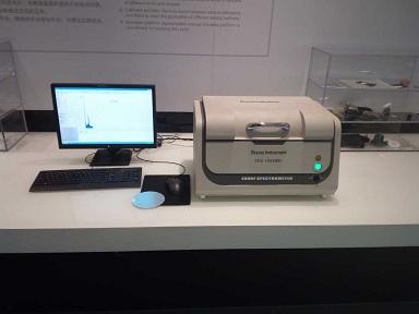 PET膜RoHS检测仪