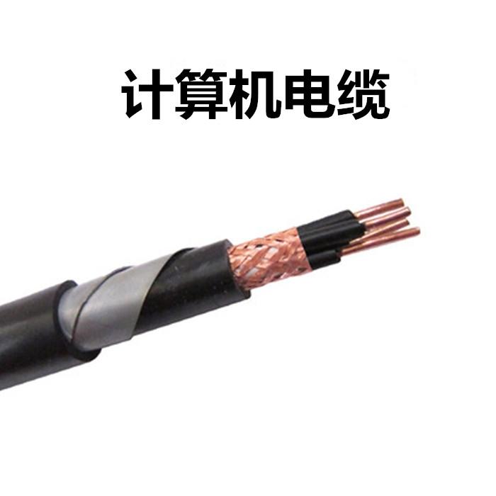 ZR-DJVVP210*2*1.5分屏总屏蔽电缆