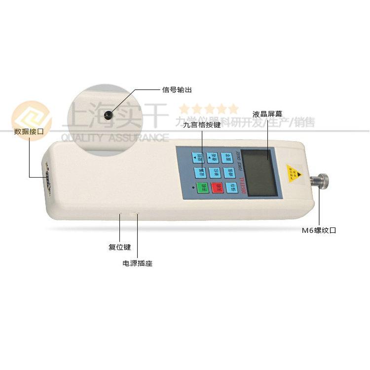 手持式数字压力检测仪