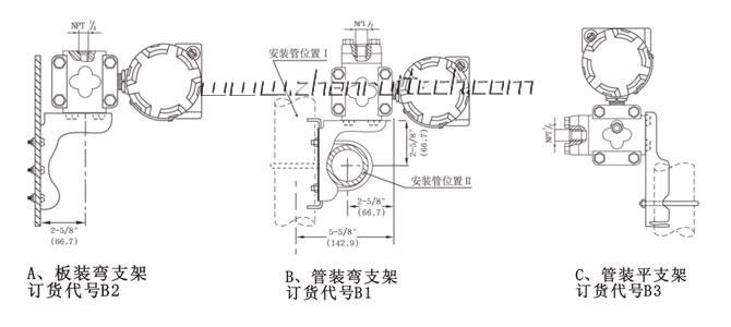 3051压力变送器安装方式1