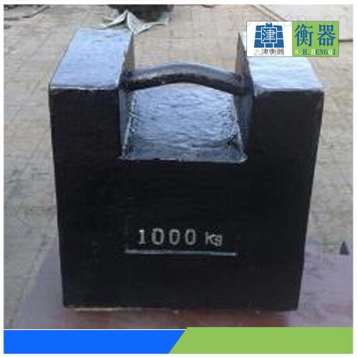 浙江1吨铸铁砝码,1吨砝码厂家