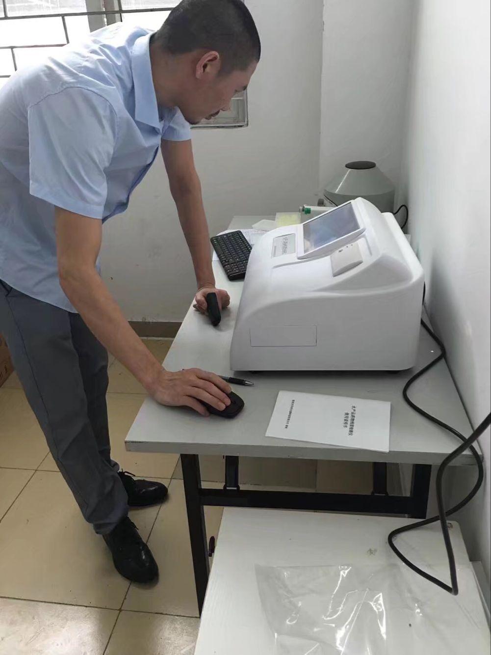 鸡蛋中氟苯尼考含量检测仪