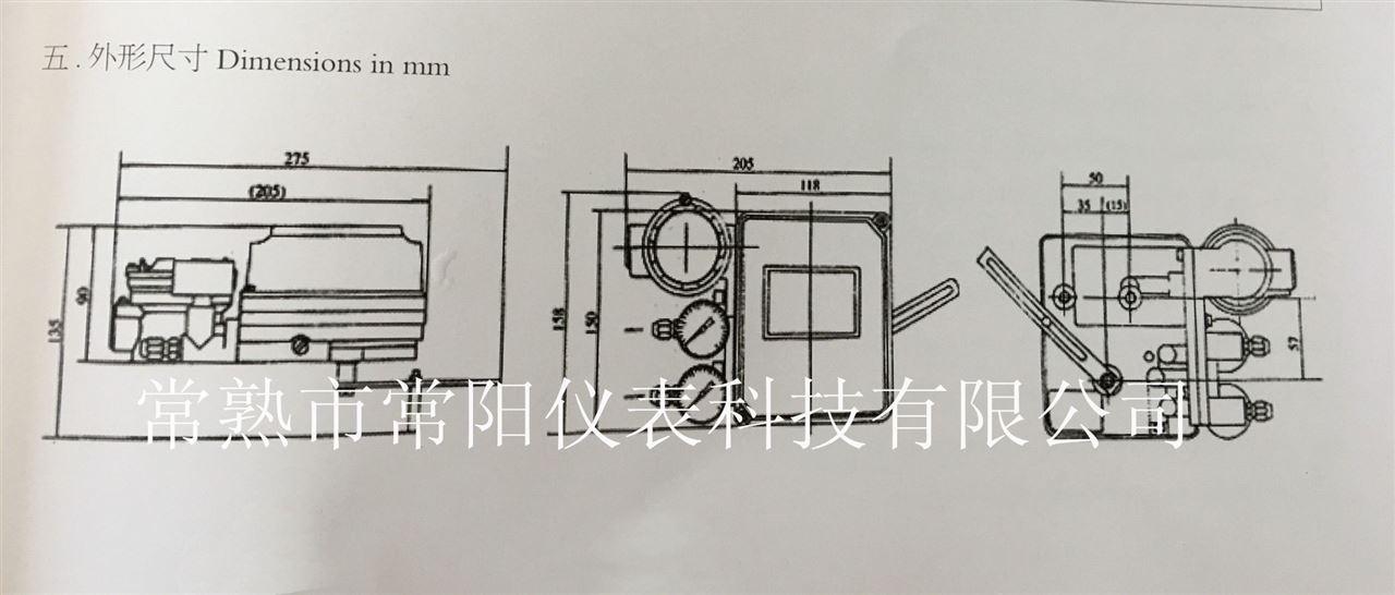 ZPD1000电气阀门定位器外形尺寸图,阀门定位器外形尺寸图